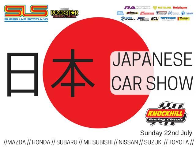 Japanese Sunday