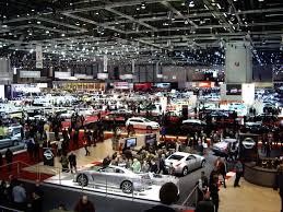 89th Geneva International Motor Show